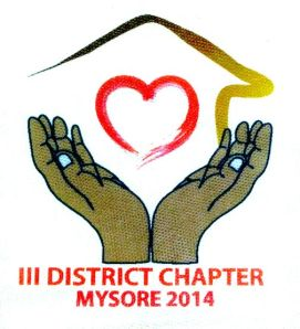 The logo for the 2014 Indian District Chapter. Fr. Tom is serving as chapter moderator.